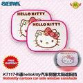 Envío libre Accesorios Del Coche de Hello Kitty Cubierta de parachoques con Láminas ventana lateral sombrilla Del Parabrisas Del Visera de dibujos animados Bloque KT117