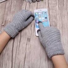 547ba551e56654 Miya Mona Лидер продаж Новые женские и мужские теплые зимние вязаные полный  палец перчатки варежки для девочек Женские однотонны.