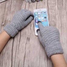 Knitted Full Finger Gloves
