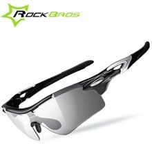 ROCKBROS Polarized Photochromic Cycling Glasses Bike Glasses Outdoor Sports Bicycle Sunglasses Goggles Eyewear Myopia Frame