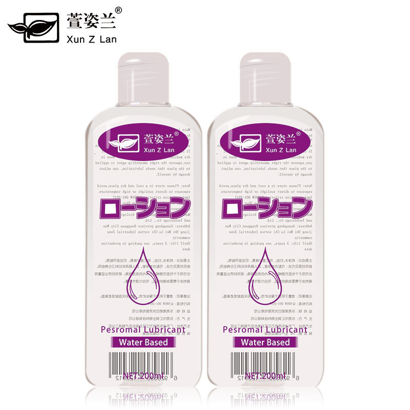 200ML Water-Soluble Anal Sex Lubricant (4)