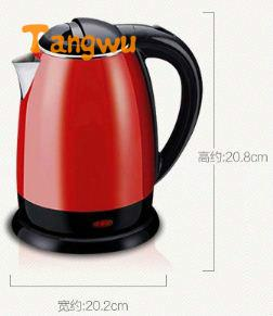 Free shipping Electric kettle 304 food grade full stainless steel automatic power Safety Auto-Off Function free shipping automatic electric food grade 304 stainless steel electric kettle hot insulation automatic prevent parch
