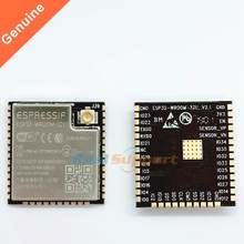 10PCS ESP32-WROOM-32U Wi-Fi + BT + BLE ESP32 Module IPEX antenne connector 32Mbits 4MB Flash geheugen Espressif Originele(China)
