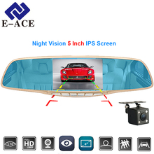 E-ACE 5 Inch Night Vision Dvr Car Camcorder Full HD 1080P Automotive Mirror Camera Car Dvr With Two Cameras Auto Dual Dash Cams