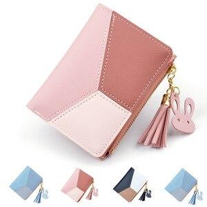 Women Wallets Short Zipper Pat