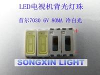 110 Uds para reparación Sony Sharp LED de retroiluminación LCD TV Seúl LEDs SMD 7030 6V frío de luz blanca de diodos emisores de STWBX2S0E