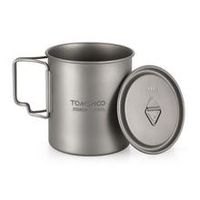 Outdoor Camping Water Cup Mug