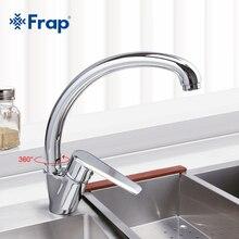 Frap современный Стиль Кухня кран холодной и горячей воды смесителя Одной ручкой Torneira Cozinha F4184