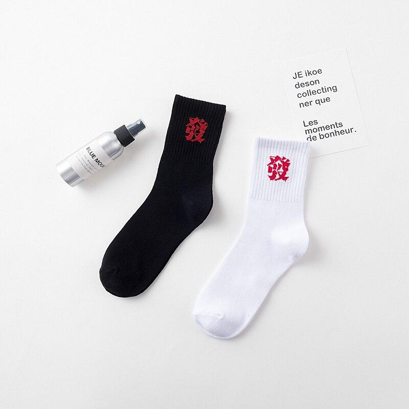 Funny Chinese Patterned Men Hipster Skateboard Socks Get Rich Funny Unisex Harajuku White Compression Funny Art Socks Happy Sox in Men 39 s Socks from Underwear amp Sleepwears