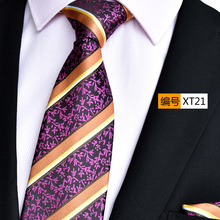 NINIRUSI Polyester Silk Mens Tie Set Stripe Neck Handkerchief Cufflinks 8cm Classic Wedding Paisley Ties for Men Corbatas