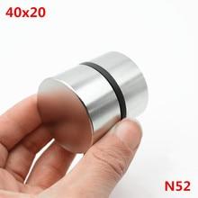 네오디뮴 자석 40x20 2pcs 희귀 한 지구 슈퍼 강력한 강력한 라운드 용접 검색 영구 자석 40*20mm 갈륨 금속 자석