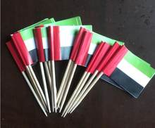30 pcs EMIRATI ARABI UNITI Bandiera Toothpickers Bandiera A Scacchi Raccoglitori di App Antipasto Toothpickers Frutta Stokes per Cocktail Party Parco Decor(China)