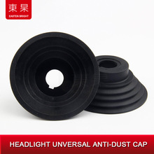 hot deal buy led headlight car dust cover rubber waterproof dustproof sealing headlamp covers car light accessories unversal anti-dust cap