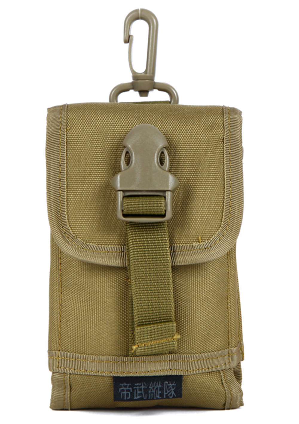 New Men 1000D Nylon Hook Cell/Mobile Phone Case Belt Hip Bum Fanny Bag Waist Pack Purse Travel Riding Bag