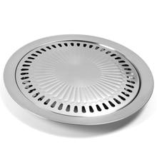 цена на Portable Korean Outdoor Smokeless Barbecue Gas Grill Pan Household Smokeless Gas Stove Plate BBQ Roasting Cooking Tool Sets New
