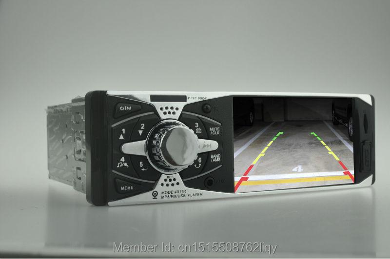 4011-rear view
