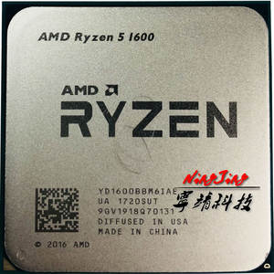 top 10 largest amd list