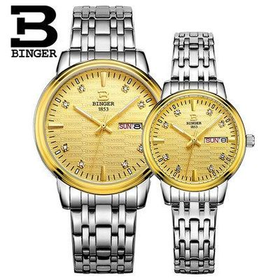 Binger Luxury Casual Men Women Lover Watches Analog Sports Watch Quartz Crystal Dress Wristwatches Relogio Masculino Reloj Mujer luxury brand watches for men binger dress watch casual crystal automatic wrist steel wristwatch relogio feminino reloj
