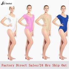 Frauen Schwarz Rot Grün Whit Trikot Kurzen Ärmeln Ballett Dancewear Lycra Spandex Trikots Body Gymnastik Kostüm Unitard