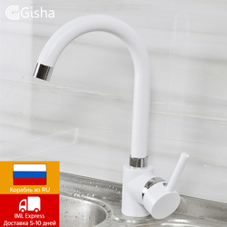 Gisha Brass Kitchen Faucets Hot And Cold and Water Faucets Basin Sink Square Tap Mixers Black White Beige Kitchen Faucet
