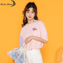 Moda Jihan New Chic Women T-Shirts Cotton Contrast Color Short Sleeve  TShirts Preppy Tops Summer Cool Tees Embroidery Letters 2385a2d57ddb