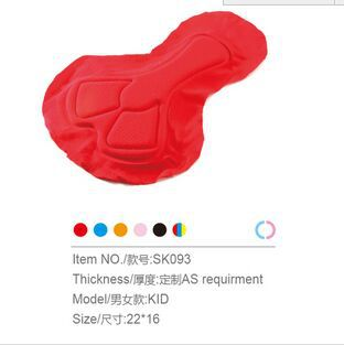pads for cycling,heating pad for kids sk093