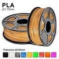 Нить для 3D-принтера SUNLU PLA 1,75 мм 1 кг полилактическая кислота нити размерная точность +/-0,02 мм 26 цветов расходный материал для печати