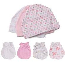 Супер хлопковые детские колпачки и шапки для маленьких мальчиков и девочек, детские перчатки, комплект одежды для малыша, аксессуары для новорожденных