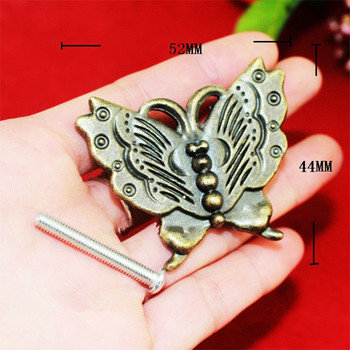 Wholesale Antique Handle Single Hole Handle Zinc Alloy Screw Butterfly Drawer is The Home Handle Cabinet Handle,52*44mm,30Pcs