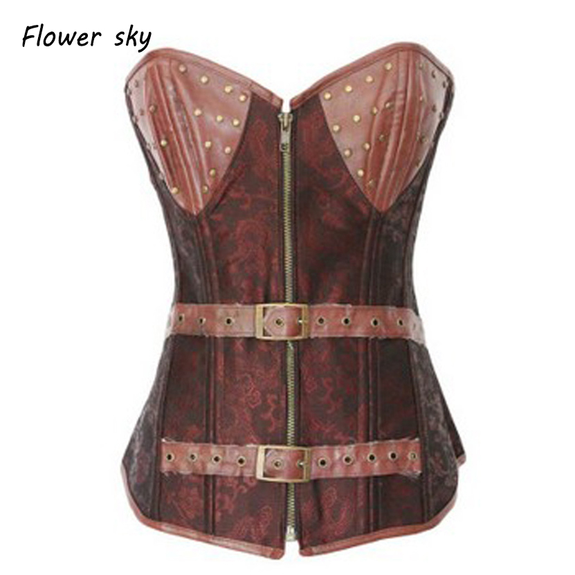 Womens Brown Faux Leather Wetlook Bustier Corset Women's Shapewear Steel Steampunk Bustier Corset plus size