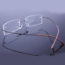 New Memory Titanium Eyeglasses Frame Spectacle Prescription Optical Frames Myopia Hot Lightweight Rimless Glasses