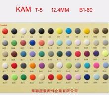 Ücretsiz kargo 6000 setleri orijinal T5 boyutu 20 KAM bezi plastik reçine snaps fasterner düğmeleri kumaş (1000 set renk başına)