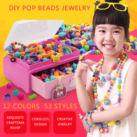 600pcs Pop Beads Cordless design for Kid Jewelry Fashion Kit DIY Necklace Bracelet Hair Band Crafts Birthday Christmas Toy Gifts