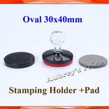 5Pcs Oval 30x40mm Holder Plus 7mm Rubber Pad For Machine Selfinking Stamping Making Seal Stamp Shell Photosensitive Material
