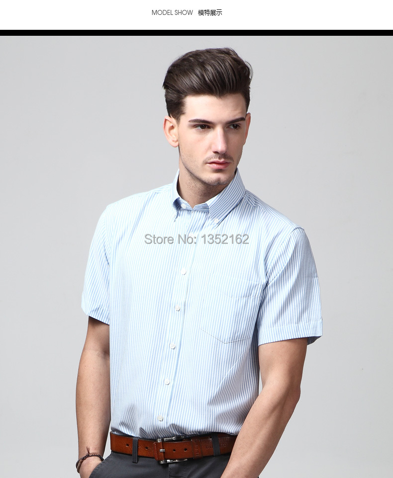 Striped Short Sleeved Shirt Slim