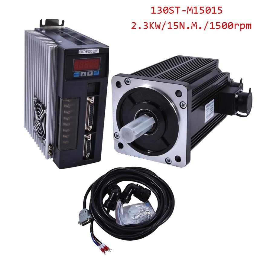 купить 2.3KW AC Servo Motor 15N.M 1500rpm 130ST-M15025 AC Motor+Matched Servo Motor Driver+3M Cable Complete Motor kits High Quality недорого