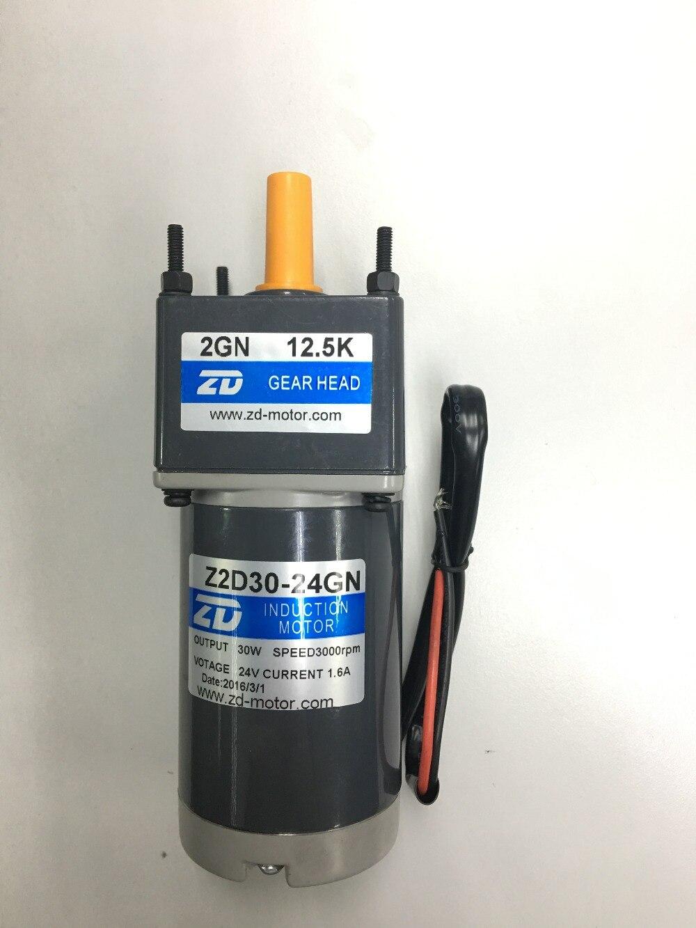 все цены на  30W DC 24V motor with gear head 12.5K  онлайн