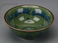 Exquisite Chinese Classical  Green Glaze Porcelain Bowl Painted With Ancient China People Talking Snow Poem