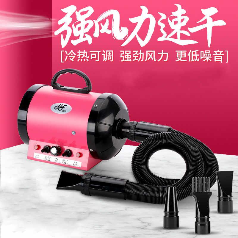 Air PET Mesin Bertiup Pengering Rambut Teddy Rambut Emas Anjing Besar Rumah Tangga Daya Tinggi Bisu Anjing Bertiup Mesin Dryer judul