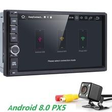 2 din автомагнитолы gps android8.0 7-дюймовый gps-навигация руль bluetooth aux obd2 автомобильные аксессуары камера в Видеорегистратор карта