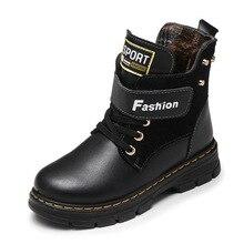 Çocuk botları sonbahar ve kış deri okul erkek ayakkabı moda buzağı kar botları peluş sıcak su geçirmez çocuklar Martin çizmeler