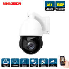 1080P 2MP PTZ IP Camera POE 30X ZOOM Waterproof 4MP 5MP Mini Speed Dome Camera Outdoor H.264 IR 50M CCTV Security Camera 48V POE(China)