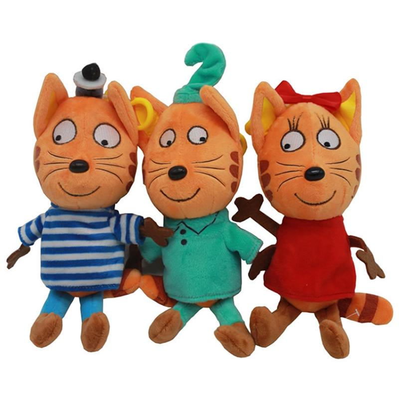 3 unids/lote tres gatitos felices gato historieta Peluche de felpa juguetes animales 20 cm gato muñeca de juguete para niños regalos