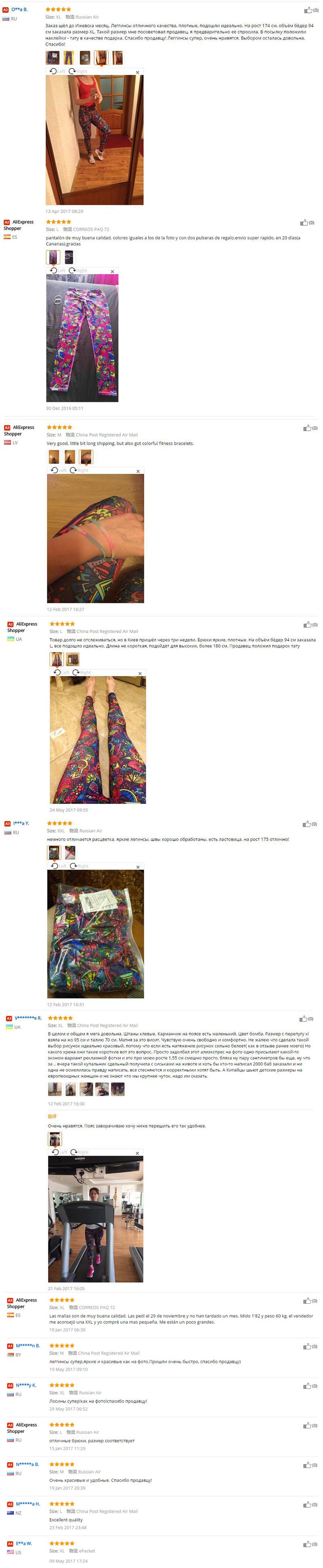 women yoga pants-1