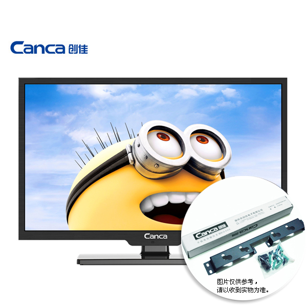 Monitor TV 24inches DVB-T Full-Hd Canca VGA DTMB Eyecare Narrow CMMB Elegant Av/Rf/vga-multi-interface title=