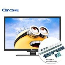 Free Shipping Canca DTMB CMMB DVB-T TV 24inches TV Full HD HDMI/USB/AV/RF/VGA Multi-Interface Monitor Eyecare Elegant Narrow