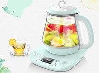 Multi Функция миниатюрный здоровья горшок полная автоматическая цветок фрукты чай кипятком медицины безопасность автоматическое отключение