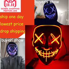 2019 New Year Cosplay LED Light Mask Up from The Purge Election Year Great for Festival Cosplay Halloween Costume стоимость