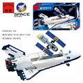 Genuine Enlighten Space Shuttle Figures DIY Assembled Building Blocks Model Toys Space Series Children Early Education Toys