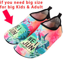 Big Size Children's Shoes Durable Sole Barefoot Water Skin S